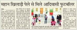 article hindi apres 1