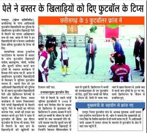 article hindi apres 2