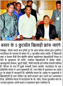 article hindi avt 1
