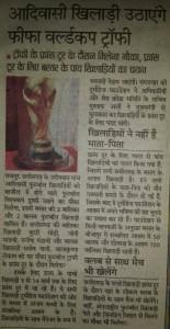 article hindi avt